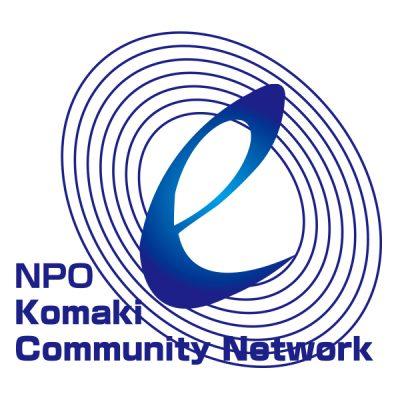 こまきe-コミュニティーネットワークロゴ